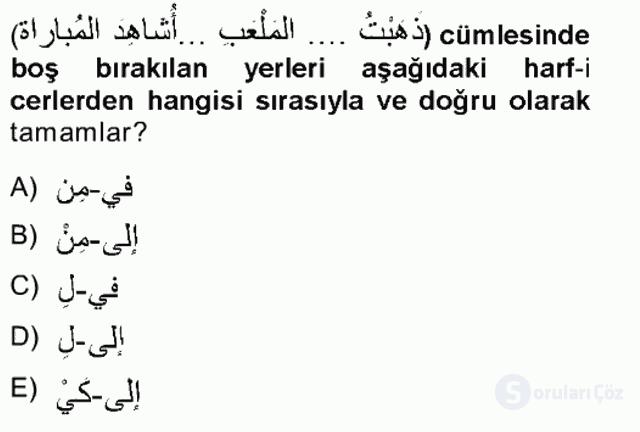 Arapça I Tek Ders Sınavı 15. Soru