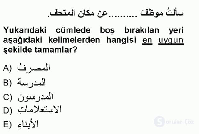 Arapça I Tek Ders Sınavı 17. Soru