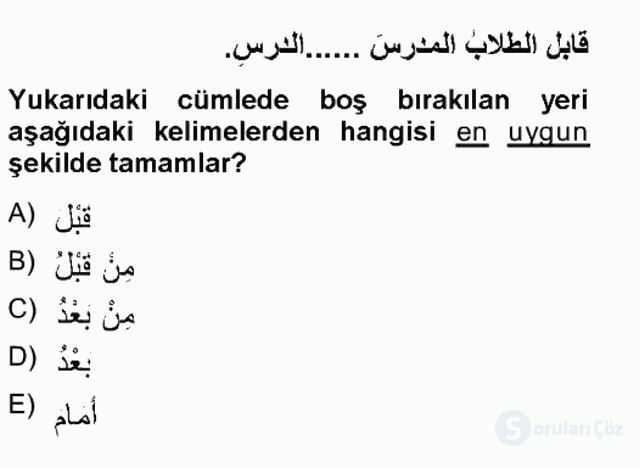 Arapça I Tek Ders Sınavı 18. Soru