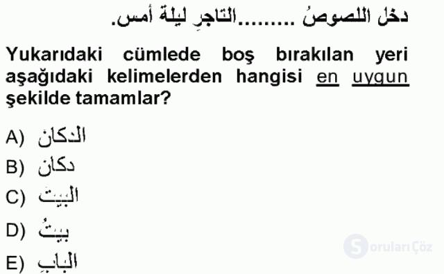 Arapça I Tek Ders Sınavı 19. Soru