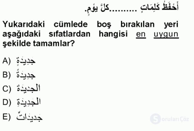 Arapça I Tek Ders Sınavı 20. Soru