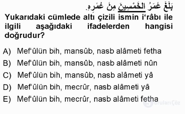 Arapça I Tek Ders Sınavı 9. Soru