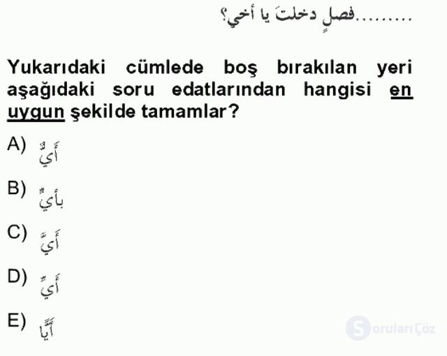 Arapça II Tek Ders Sınavı 10. Soru