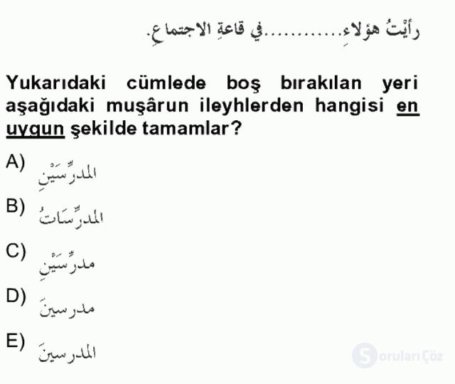Arapça II Tek Ders Sınavı 11. Soru