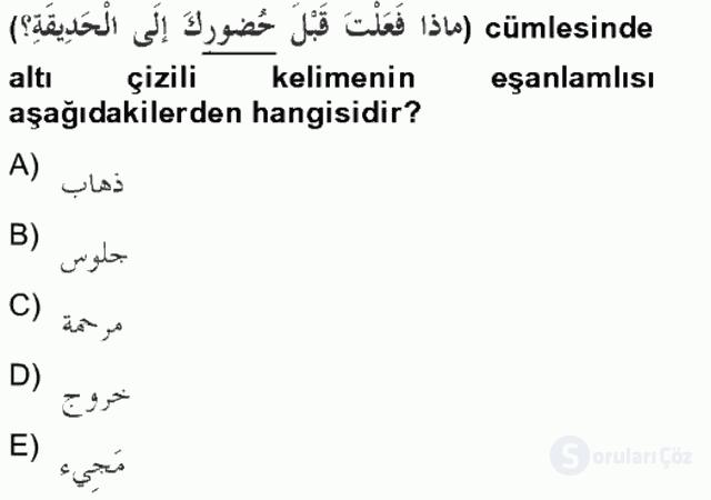 Arapça II Tek Ders Sınavı 4. Soru