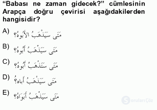 Arapça II Tek Ders Sınavı 8. Soru