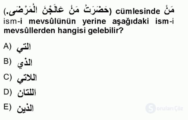 Arapça III Tek Ders Sınavı 3. Soru