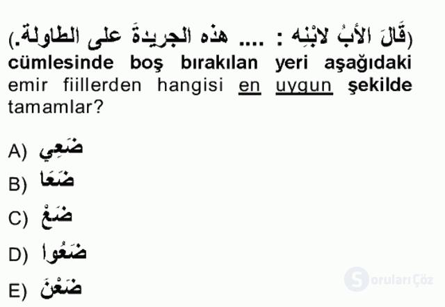 Arapça III Tek Ders Sınavı 4. Soru