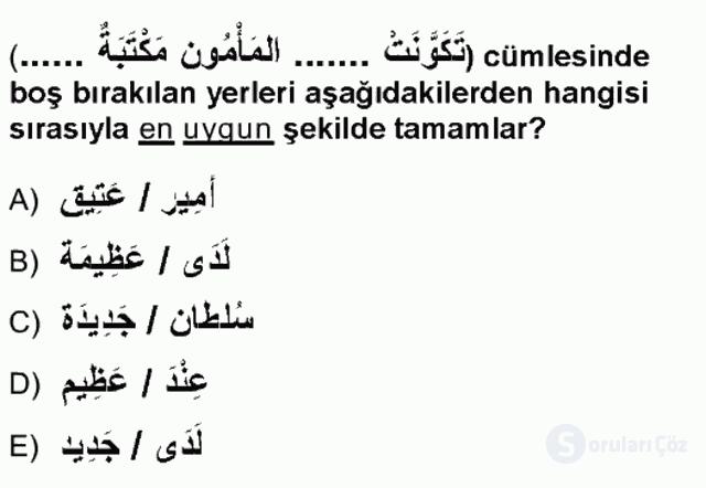 Arapça III Tek Ders Sınavı 5. Soru