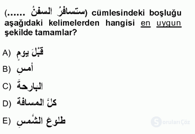 Arapça III Tek Ders Sınavı 7. Soru