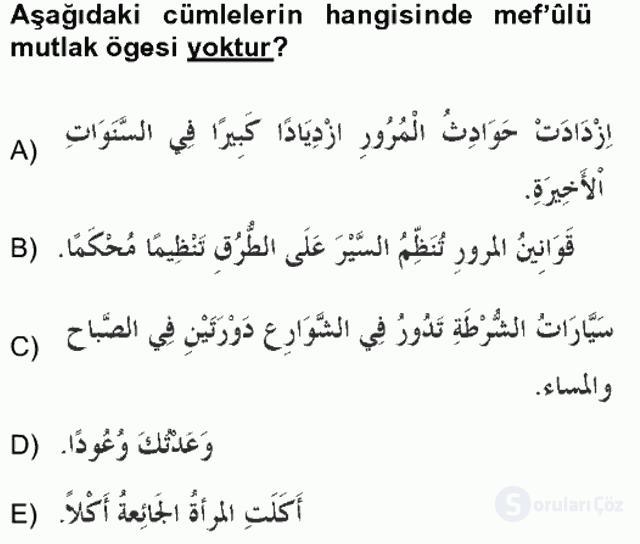 Arapça III Tek Ders Sınavı 9. Soru