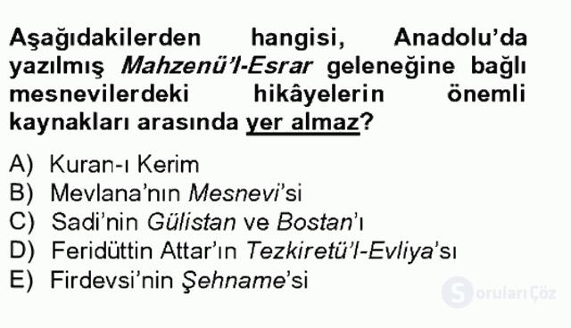 XVI. Yüzyıl Türk Edebiyatı Tek Ders Sınavı 16. Soru