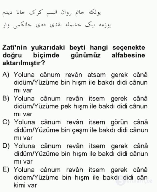 XVI. Yüzyıl Türk Edebiyatı Tek Ders Sınavı 9. Soru