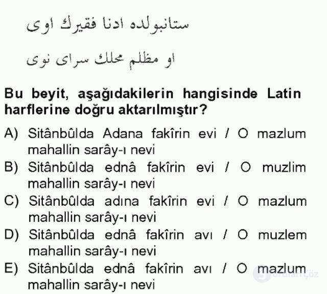 XIX. Yüzyıl Türk Edebiyatı Tek Ders Sınavı 13. Soru