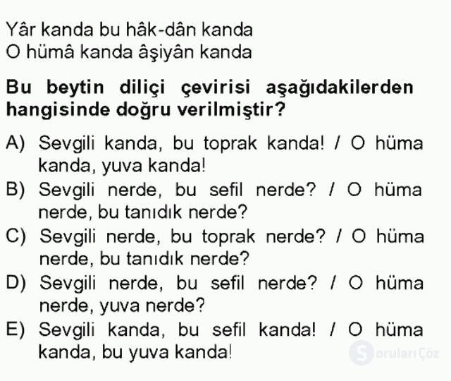 XIX. Yüzyıl Türk Edebiyatı Tek Ders Sınavı 14. Soru