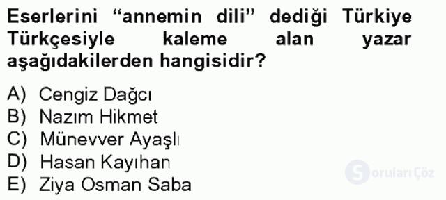 Çağdaş Türk Romanı Tek Ders Sınavı 16. Soru