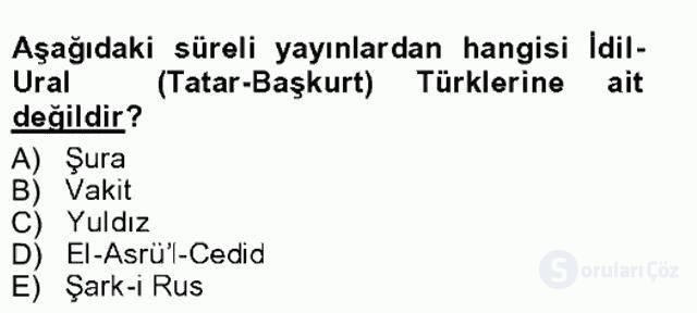 Çağdaş Türk Edebiyatları I Tek Ders Sınavı 11. Soru