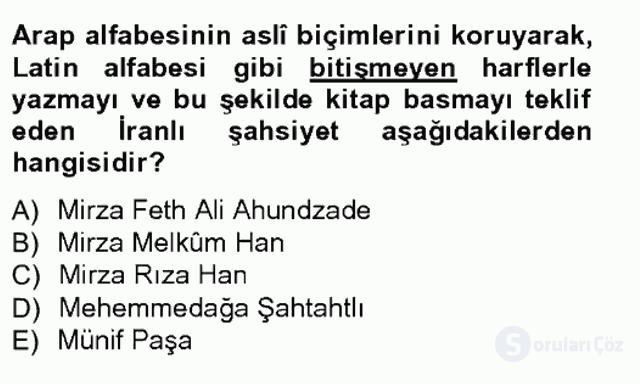 Çağdaş Türk Edebiyatları I Tek Ders Sınavı 16. Soru