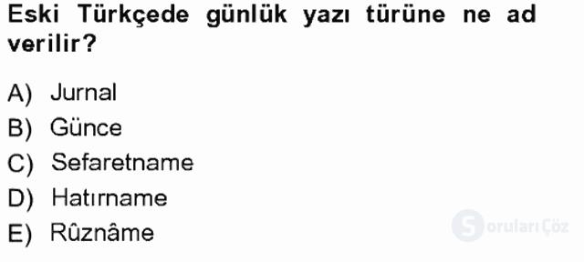 Cumhuriyet Dönemi Türk Nesri Tek Ders Sınavı 7. Soru