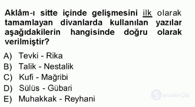 İslâm Sanatları Tarihi Tek Ders Sınavı 4. Soru