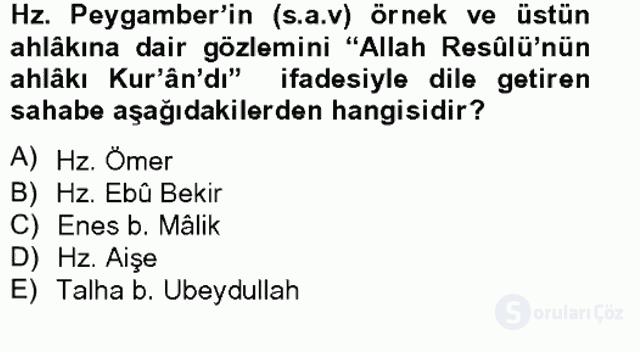 Hadis Tek Ders Sınavı 14. Soru