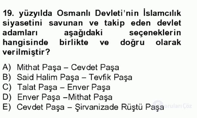 Atatürk İlkeleri ve İnkılap Tarihi I Tek Ders Sınavı 6. Soru