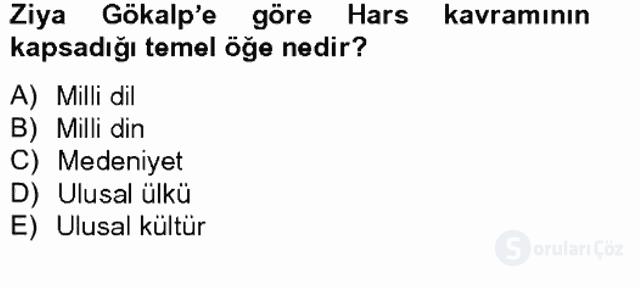 Türkiye Cumhuriyeti SiyasÎ Tarihi Tek Ders Sınavı 14. Soru