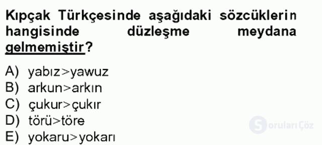XIV-XV. Yüzyıllar Türk Dili Tek Ders Sınavı 17. Soru