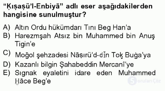 XIV-XV. Yüzyıllar Türk Dili Tek Ders Sınavı 2. Soru
