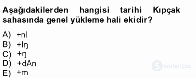 XIV-XV. Yüzyıllar Türk Dili Tek Ders Sınavı 20. Soru