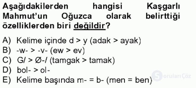 XIV-XV. Yüzyıllar Türk Dili Tek Ders Sınavı 6. Soru