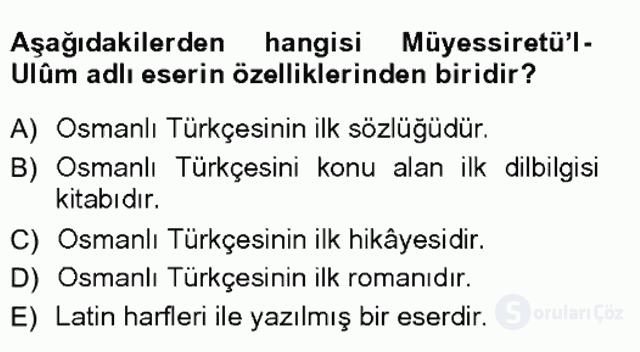 XVI-XIX. Yüzyıllar Türk Dili Tek Ders Sınavı 19. Soru