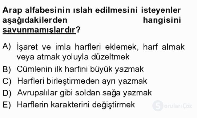 XVI-XIX. Yüzyıllar Türk Dili Tek Ders Sınavı 20. Soru