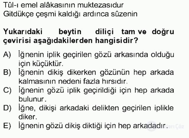 XVII. Yüzyıl Türk Edebiyatı Bahar Dönemi Final 10. Soru