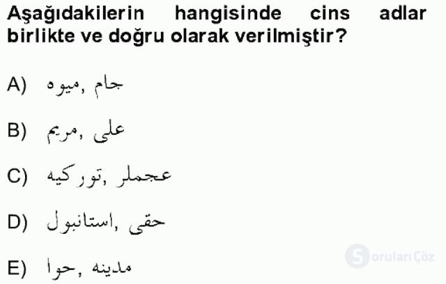 Osmanlı Türkçesine Giriş II Bahar Final 1. Soru