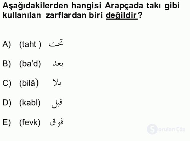 Osmanlı Türkçesine Giriş II Bahar Final 12. Soru