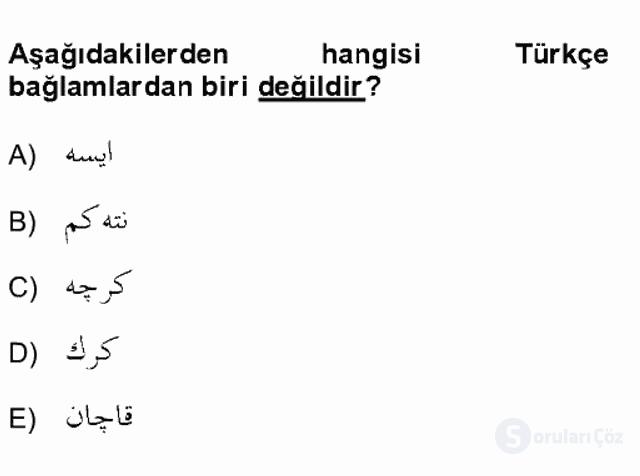 Osmanlı Türkçesine Giriş II Bahar Final 14. Soru