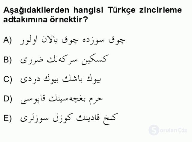 Osmanlı Türkçesine Giriş II Bahar Final 19. Soru
