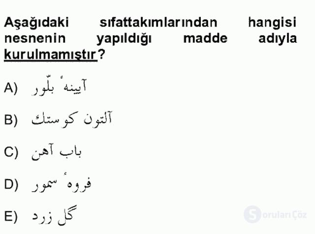 Osmanlı Türkçesine Giriş II Bahar Final 20. Soru