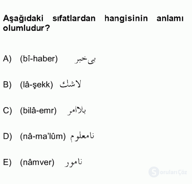 Osmanlı Türkçesine Giriş II Bahar Final 3. Soru