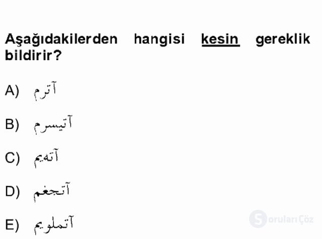 Osmanlı Türkçesine Giriş II Bahar Final 8. Soru