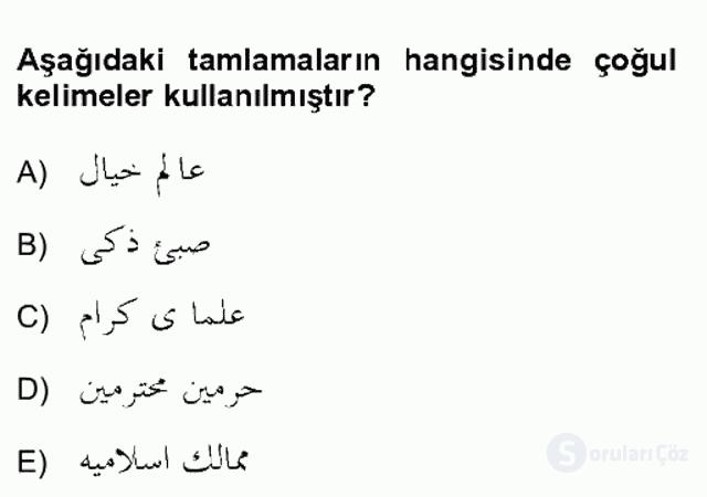 Osmanlı Türkçesi Grameri II Bahar Final 4. Soru