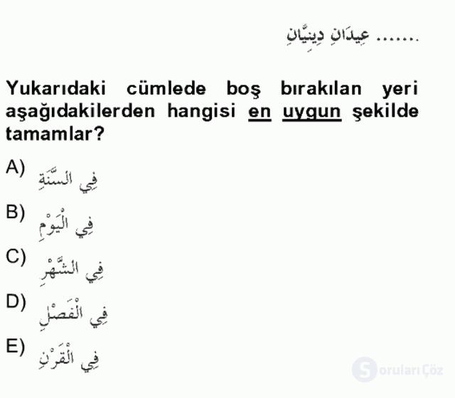 Arapça II Bahar Final 12. Soru