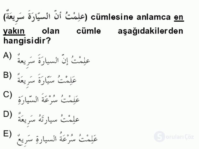 Arapça II Bahar Final 16. Soru