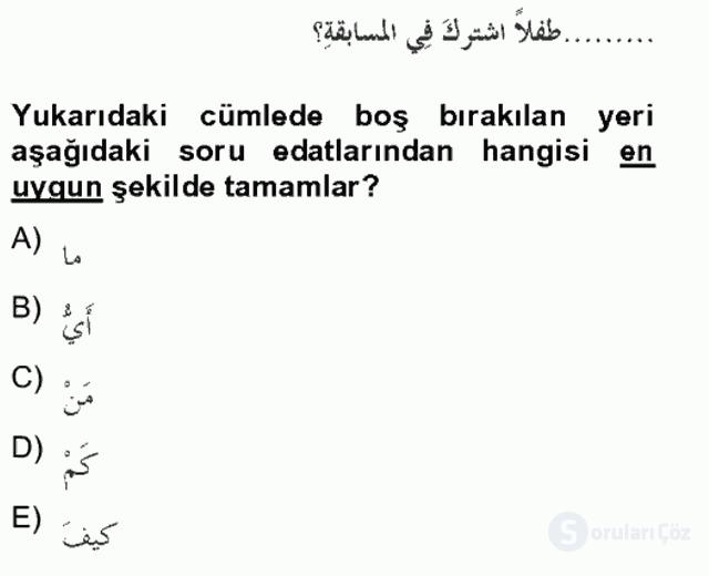 Arapça II Bahar Final 8. Soru