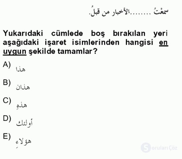 Arapça II Bahar Final 9. Soru