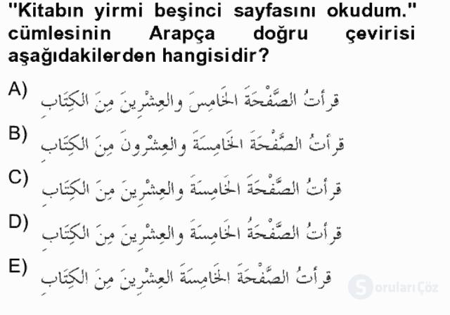 Arapça IV Bahar Final 1. Soru