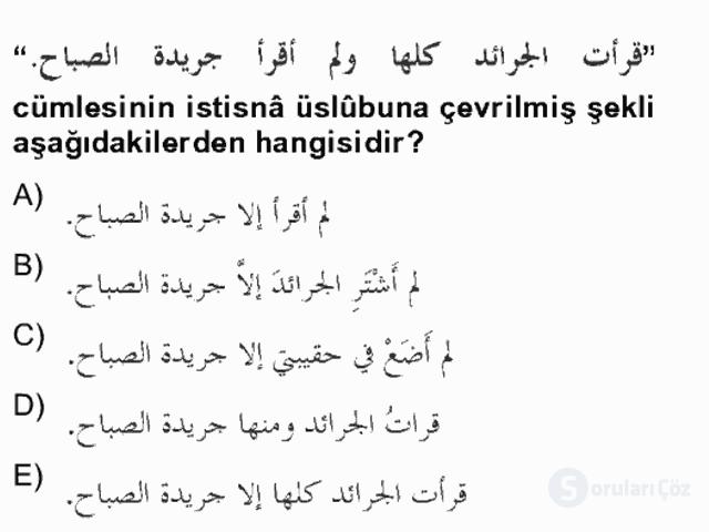 Arapça IV Bahar Final 3. Soru