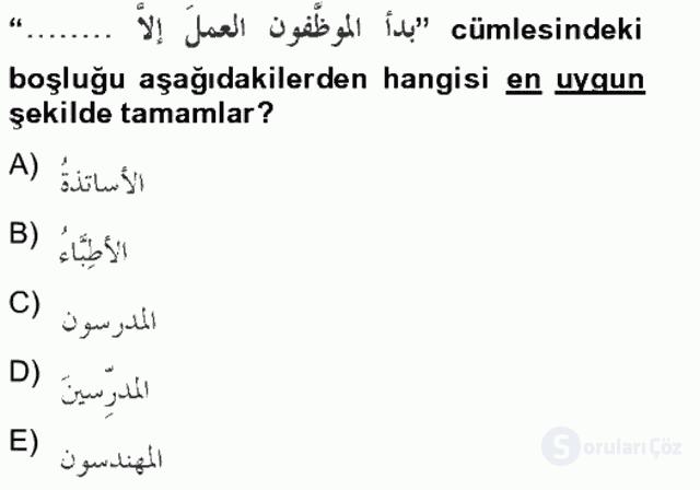 Arapça IV Bahar Final 4. Soru