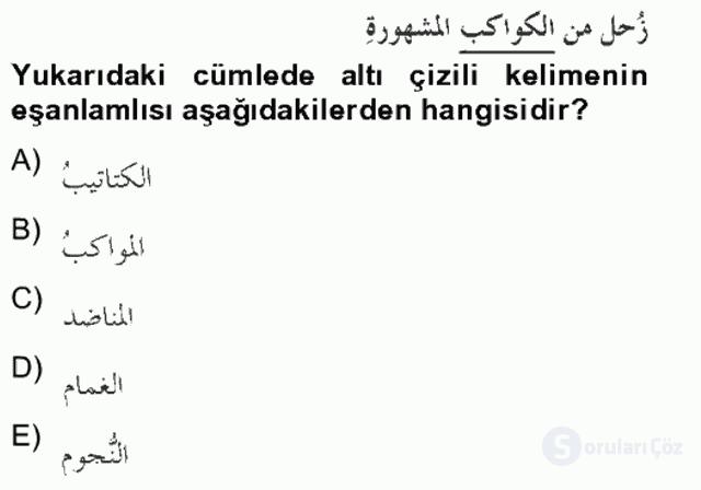 Arapça IV Bahar Final 7. Soru